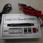 セルスターバッテリー充電器CV-3000