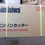 新ダイワ エンジンカッター EC7600S