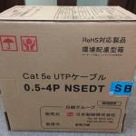 日本製線 Cat 5e UTPケーブル LANケーブル 300m 0.5-4P NSEDT