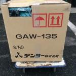 デンヨー エンジン溶接機 GAW-135