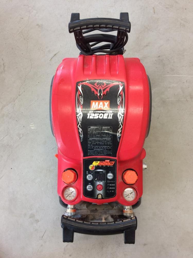 MAX コンプレッサー AK-HH1250E2