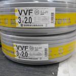 協和VVFケーブル3x2.0