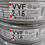 協和VVF2x1.6