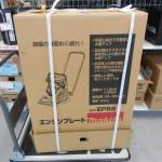 マキタ エンジンプレート EP62