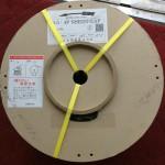 日本製線 UTPケーブル 0.5-4P