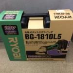 リョービ RYOBI ディスクグラインダー ディスクグラインダ サンダー BG-1810L5