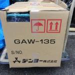 デンヨー Denyo エンジン溶接機 GAW-135
