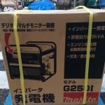 埼玉県上尾市のお客様からマキタ インバータ発電機 G250Iをお買取致しました!