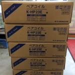 オーケースカイ ペアコイル2分3分 K-HP23E