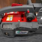パワーメイトチェーンソーPMS-330A