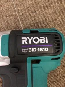 RYOBI インパクトドライバBID-1810