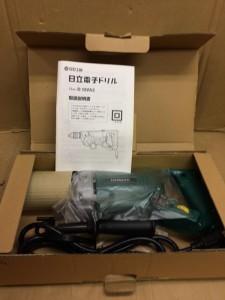 中野のお客様からHITACHI 13mm電子ドリル D13VA2