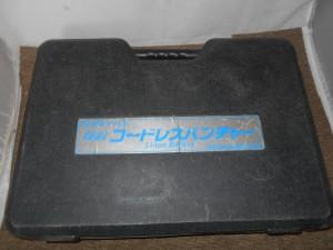 イクラ,コードレスパンチャー,IS-MP18LE