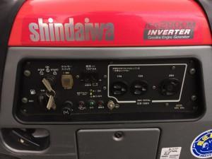 新ダイワ インバータ発電機 iEG2800M