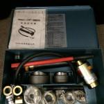 泉精器 イズミ IZUMI 手動油圧式パンチャー 手動油圧ポンプ パンチセット SH-10-1 HP-180N