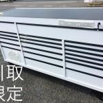 MAC ツールボックス MB1880-WT