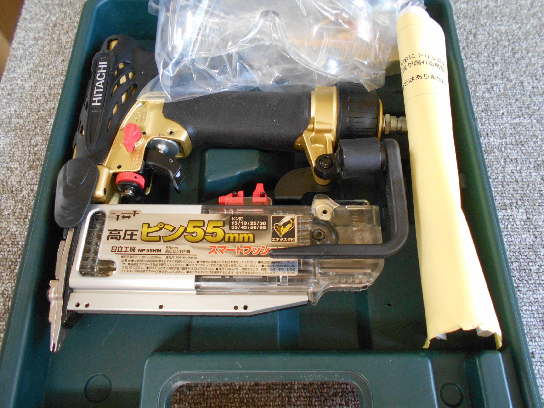 日立 高圧ピン釘打機 NP55HM