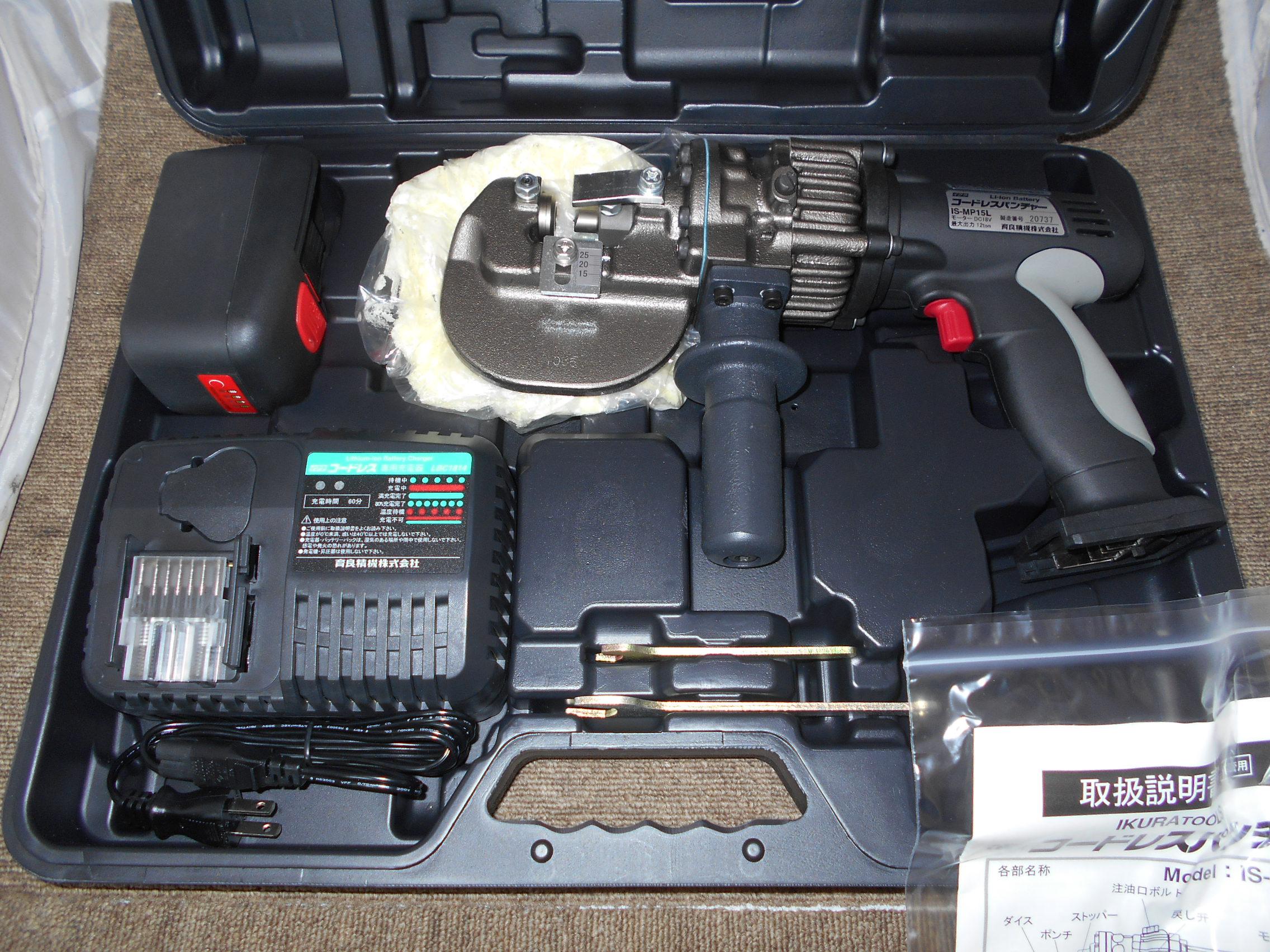 育良 コードレスパンチャー IS-MP15L