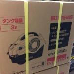 マキタ 高圧エアコンプレッサ AC460S