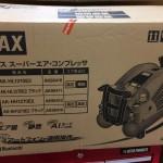 マキタ 高圧エアコンプレッサ AC462XGB