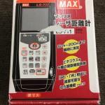 MAX マックス レーザー距離計 レーザ距離計 LS-711