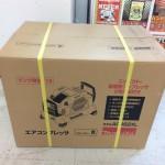 マキタ コンプレッサー AC462XL
