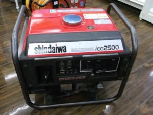 新ダイワ インバータ発電機 iEG2500