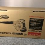 マキタ 充電式ブロワ UB142DRF