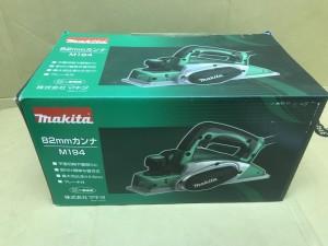 マキタ makita 82㎜カンナ M194