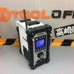 マキタ ラジオ MR102