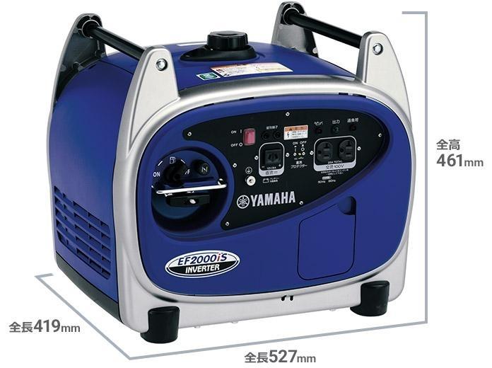 ヤマハ 発電機 EF2000iS