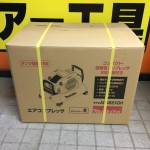 マキタ 高圧専用エアコンプレッサ AC462XGH