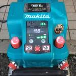 マキタ エアコンプレッサ AC462XGH