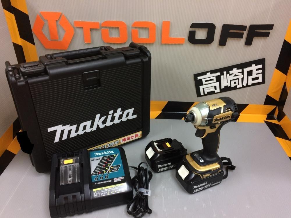 マキタ インパクトドライバ TD148DSP1