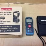 makita レーザー距離計 LD050P