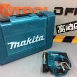 マキタ 充電式タッカ ST110D