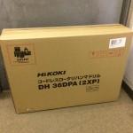 HiKOKI マルチボルトハンマドリル DH36DPA(2XP)