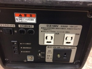 HONDA インバーター発電機 EU16i