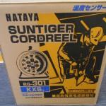 ハタヤ コードリール BG-301KXS