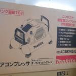 マキタ エアコンプレッサー AC462XGAG