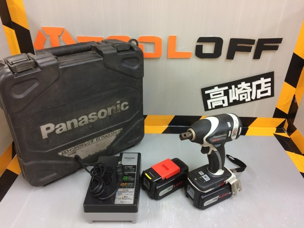 Panasonic インパクトレンチ EZ75A2
