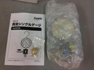 アサダ 真空シングルマニホールド VT101