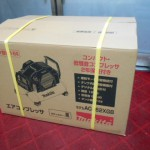 マキタ エアコンプレッサ AC462XGB