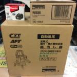 makita レーザー墨出し器 SK506GDZ