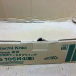 HITACHI 100mmディスクグラインダ G10SH4