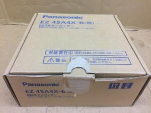 Panasonic 充電全ネジカッタ EZ45A4X-B