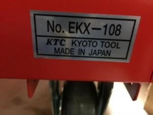 KTC キャビネットワゴン EKX-108
