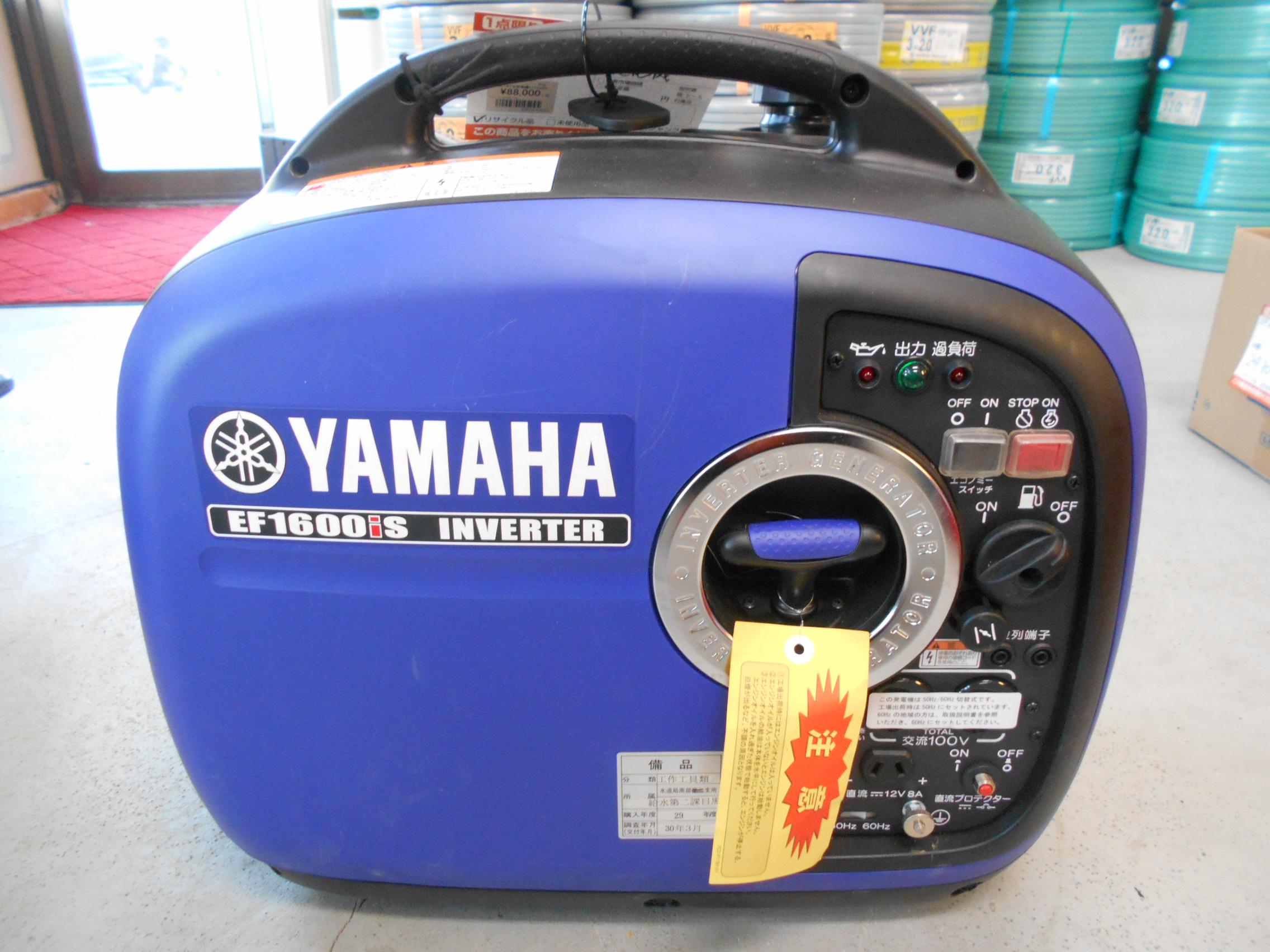 ヤマハ 発電機 EF1600IS