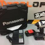 パナソニック インパクトドライバ EZ75A7PN2G-H