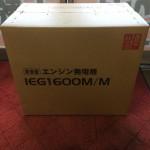 新ダイワ インバーター発電機 iEG1600M